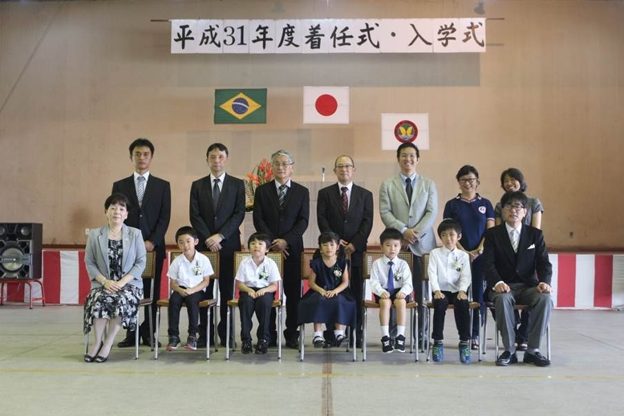 平成31年度マナウス日本人学校着任式・入学式 | 在マナウス日本国総領事館